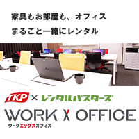 work x office